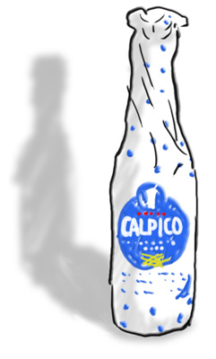 カルピス画像