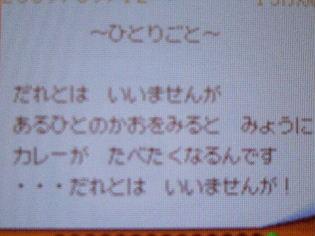 20070915222438.jpg