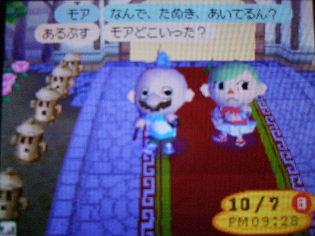 2007_1009どんぐり祭り初日0004