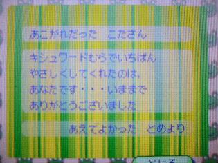 2007_09239ty0041.jpg