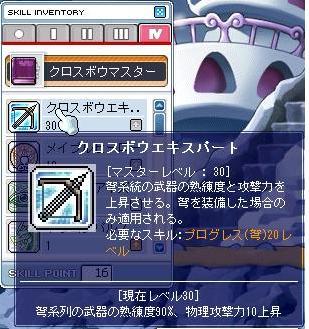 20070731170925.jpg