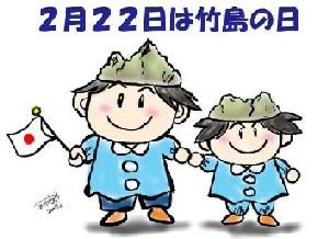 20070123205354.jpg