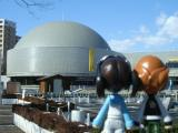 プラネタリウムドームとたまえさん&あきら001