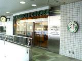 #305 スタバ津田沼丸井店