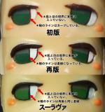 たまえさんの瞳001