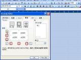 Excelの罫線004