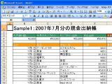 Excelの罫線006