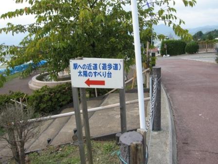 西平畑公園