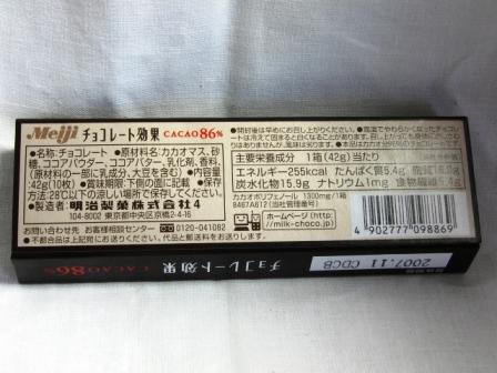 2007.2.16