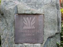 2007.4.1