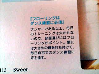 magazine_5