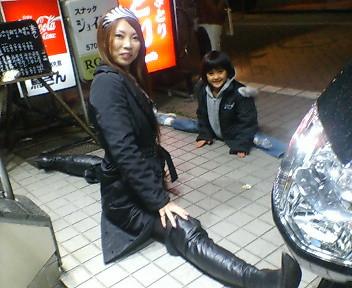 reiko_girl
