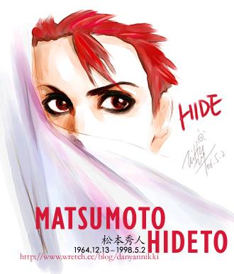 hide2006.jpg