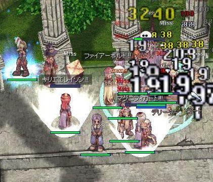 20060505004808.jpg