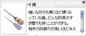 screenfenrir018.jpg