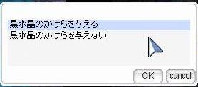 ( ・ω・)