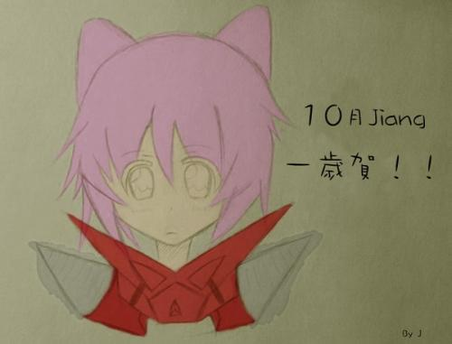 10yue_ykrFc2TNZJZO.jpg