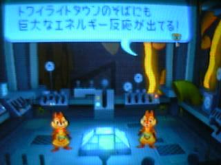 06-05-26_01-41.jpg