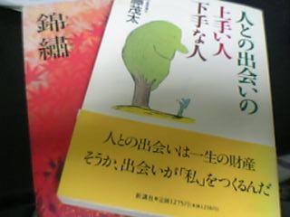 06-12-30_23-02.jpg