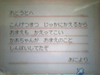 07-03-09_21-49~00.jpg