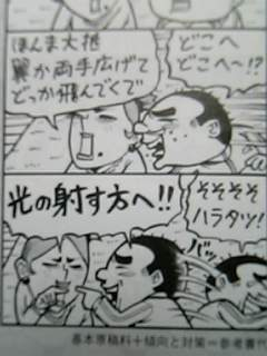 07-05-12_00-03.jpg