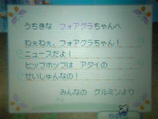 07-06-12_19-11.jpg
