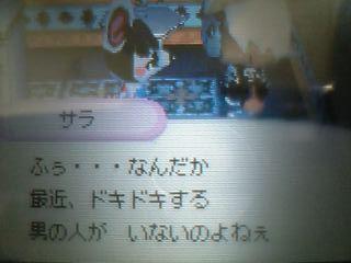 20061007201154.jpg