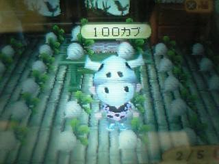 20061008013547.jpg