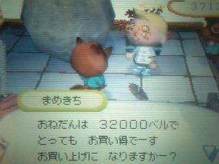 20061009154934.jpg