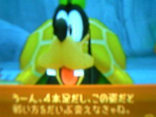 20061014100808.jpg