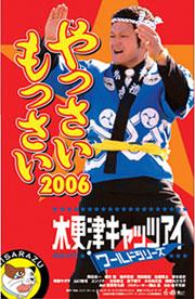 20061104004950.jpg