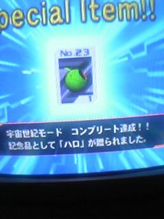 20061113204852.jpg