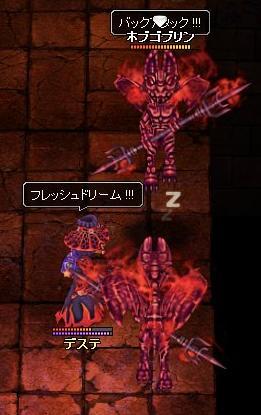 2bobuaweo.jpg