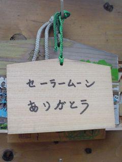 omoshiro0044.jpg