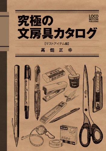 takabata1803.jpg