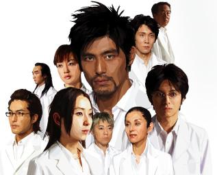 staff_pic.jpg