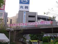 津田沼サンペディック2