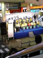 H18松戸祭03