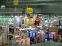 旅フェア2007-1