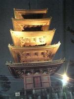 本門寺 五重塔