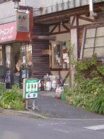 谷中乱歩゜ 01 20070915