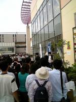 奥華子@カメカメ公開路上in幕張