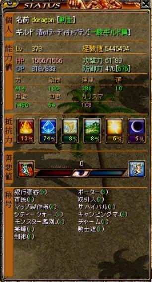 20070711103647.jpg