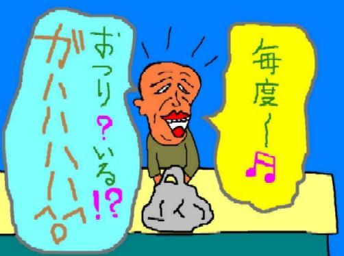 20070713194353.jpg