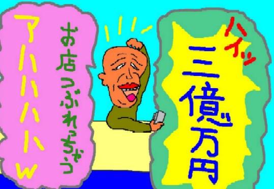 20070713195036.jpg