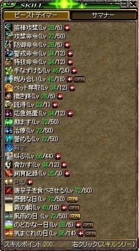 20070713211840.jpg