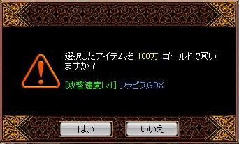 20070717124322.jpg