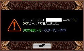 20070717160121.jpg