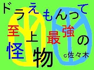 20070520162055.jpg