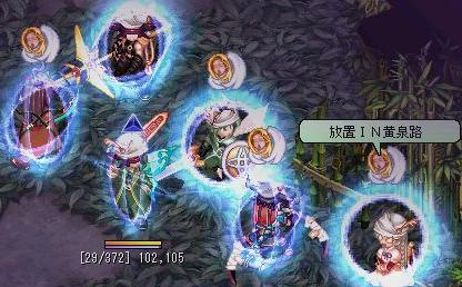 姫を守る親衛隊の図(違
